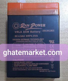 باتری کتابی جاروشارژی کیپ ساخت ویتنام
