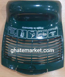 درب فیلتر جاروبرقی بوش ارگومکس (سبز)