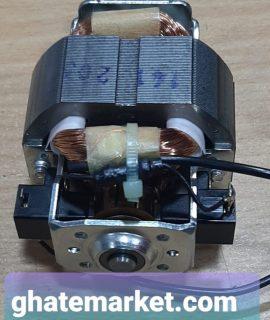 موتور خردکن پارس خزر 802P