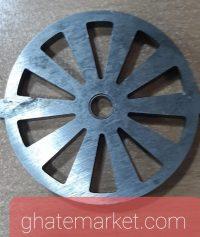 شبکه سبزی چرخ گوشت ناسیونال 800